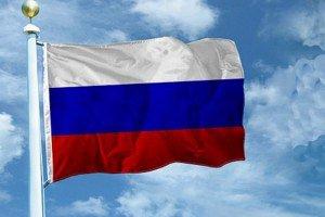 Russia-2-676x450