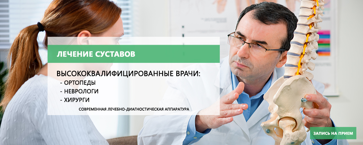 BALVANKA_DLYa_SAJTA